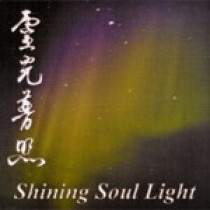Shining Soul Light