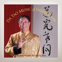 Tao Source Music of Inspiration (CD)